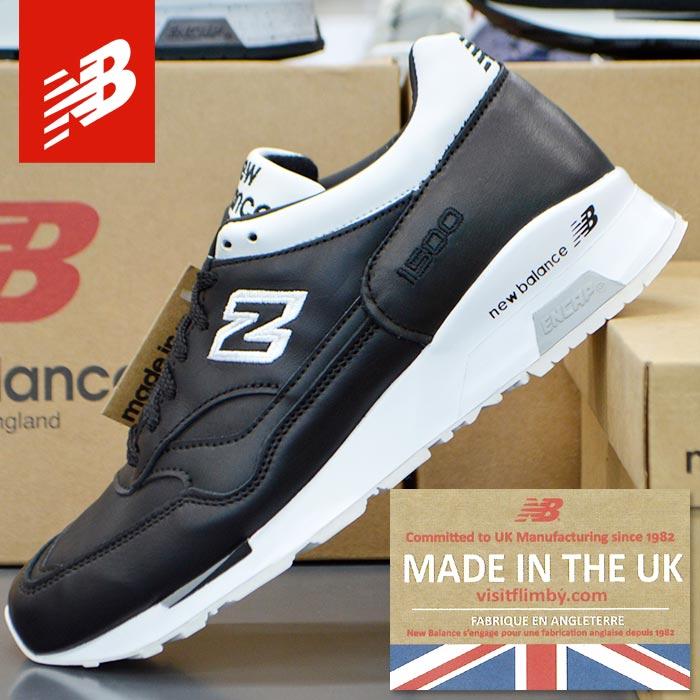 靴 スポーツ シューズ ランニング ウォーキング ニューバランス メンズスニーカー イングランド製 NEW BALANCE M1500FB MADE IN ENGLAND