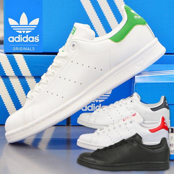 アディダス メンズ レディース スタンスミス スニーカー ホワイト ブラック adidas STAN SMITH/靴 シューズ オリジナルス