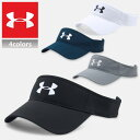 送料無料 アンダーアーマー サンバイザー UNDER ARMOUR CORE GOLF VISOR 帽子 キャップ スポーツ ゴルフ