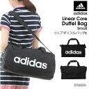 【送料無料】adidas LINEAR CORE DUFFEL BAG SMALL DT4826 アディダス リニア コア チームバッグS 旅行 ジム バッグ …