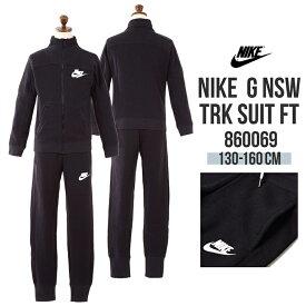 NIKE G NSW TRK SUIT FT 860069 ナイキ パンツ ジャージ 上下セット ウェア キッズ ジュニア 子ども