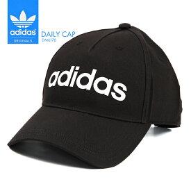 【送料無料】アディダス デイリー キャップ メンズ レディース 帽子 紫外線 スポーツおしゃれ adidas U DAILY CAP DM6178
