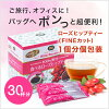 """/ / New ★ 1 cup minute pieces packaging ★ this is real! Eat rose hips tea """"delicious taste is different! """"Vitamin C concentration of the best! Wild rose hips tea [fully organic: FINE CUT (fine cut) 300 g"""