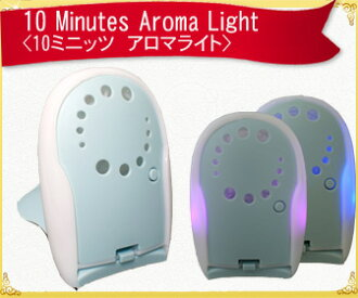 """10 Minutes Aroma Light"" body: blue light (10 minitzaromalight) (battery operated)-10 minute auto stop timer with tabletop aroma"