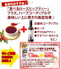 """★It is a super special price only in new product memory ★ now! Organic herb tea """"herb Cody Al"""" よりどり three bargain set gift present"""