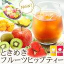 Fruithip kago1