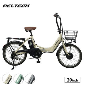 TDN-212L 電動アシスト自転車 折りたたみ 20インチ 外装6段変速 PELTECH ペルテック アルミフレーム おしゃれ