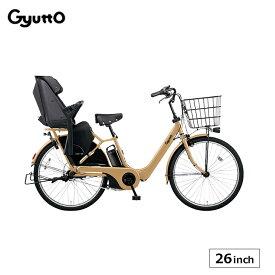 電動自転車 ギュットアニ-ズDX・26 パナソニック 26インチ チャイルドシート 2020 elad632