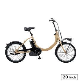 電動アシスト自転車 SW 完全組立 パナソニック 20インチ be-elsw012