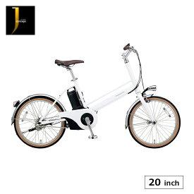 電動アシスト自転車 Jコンセプト 完全組立 パナソニック 20インチ be-jelj012a