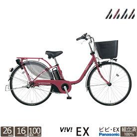 【キャッシュレス5%還元対象店舗です!!】 電動自転車 ビビEX 24インチ 26インチ 通勤 通学 バスケット 2020 完全組立 BE-ELE436 BE-ELE636 限定地域送料無料