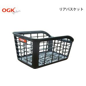 自転車 かご バスケット 後ろ リア OGK RB-018