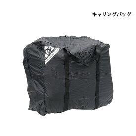 GIZA PRODUCTS 輪行袋 キャリングバッグ 16インチ 折りたたみ専用 輪行 撥水