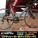 【送料無料】【100%組立】2016年モデル ロードバイク ヴィクトル victor Var.2.0 アルミフレーム SHIMANO CLARIS シマノ クラ...