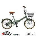 【10/20(火)24時間限定!エントリーでポイント最大6.5倍】折りたたみ自転車 20インチ 6段変速 GOLDEN ROCKY golden-rocky206