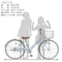 【楽天スーパーSALE開催!12月4日20:00〜】子供用自転車エッセ24インチ22インチ20インチ変速なし女の子小学生【クリスマスセール】2020年モデル新発売