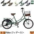 おしゃれな小さめ自転車「ミニベロ」が欲しい!20インチの最新おすすめは?