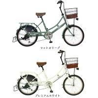 【後ろ子乗せシートセットRBC-015DX】2014年モデル子供乗せ自転車フィデースfidesBAA適応対応車20インチLEDオートライト6段変速籐風カゴ自転車
