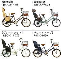 【新元号記念特価】子供乗せ自転車母の日フィデースfides20インチシマノ6段変速オートライトチャイルドシート付き送料無料在庫限り令和