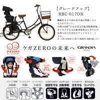 【新元号記念特価】子供乗せ自転車フィデースfides20インチシマノ6段変速オートライトチャイルドシート付き送料無料在庫限り令和