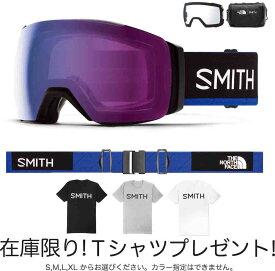 【SMITH Tシャツ付】 SMITH I/O MAG XL BLUE CP-PHOTOCROMIC 調光 SMITH x THENORTHFACE ノースフェイス スミス アイオーマグ 数量限定 ノースフェイスコラボモデル