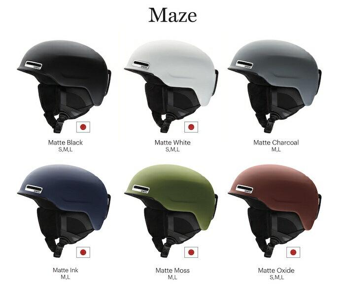 NEW!! 人気!! 売れ筋!! 最安値!! 18 19 SMITH Maze スミス メイズ ヘルメット 軽い キングス スキー スノーボード メンズ レディース アジアンフィット 正規品