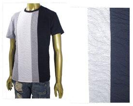 GROWTH BY GRAIL グロウス バイ グレイル 配色切替 膨れジャガード Tシャツ メンズ 【182-3116 3ジャガ】