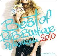 BestofR&BBoutique2010/DJKENKAIDA【あす楽対応】