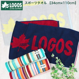 【メール便送料無料】LOGOS ジャカード スポーツタオル 綿100% ロゴス《約34cm×110cm》