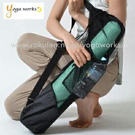 ヨガワークス ヨガマット ケース ポケット付きメッシュバッグ 【ヨガマット ケース ヨガワークス yogaworks ヨガマット 6mm対応 ヨガマットケース】