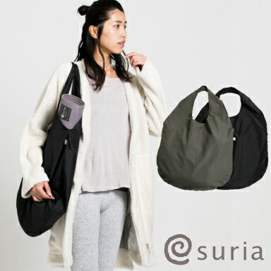 SURIA スリア ラウンドバッグ su-g035 ヨガマット ケース バッグ 送料無料 ヨガ,ピラティス,パンツ,レディース,ウェア,ウェアー,新作,日本製,楽天,かわいい
