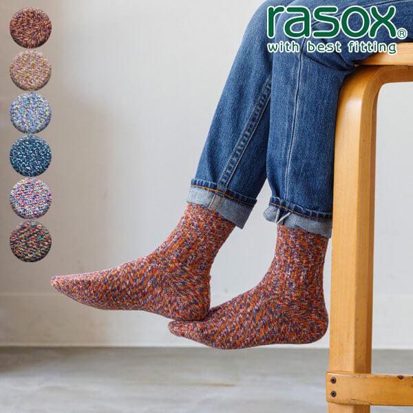 rasox ラソックス スプラッシュコットン 靴下 ソックス 【ラソックス メンズ レディース ベーシック ミッド クルー丈】