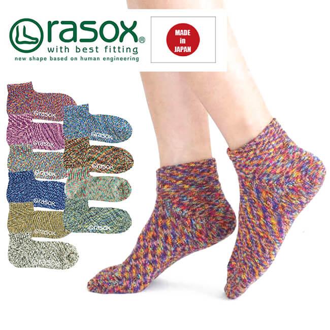 rasox ラソックス メンズ レディース 靴下 スプラッシュロウ ラソックス