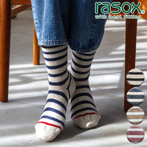 rasox ラソックス sale セール コットン・ボーダー・クルー ソックス