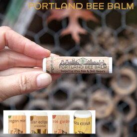 はちみつ リップクリーム Portland Bee Balm オールナチュラル