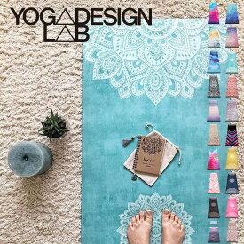 ヨガデザインラボ ヨガマット エコヨガマット-COMBO 3.5mm YogaDesignLab 【ヨガマット 折りたたみ ヨガラグ ヨガタオル ヨガ ピラティス ホットヨガ マット ヨガラグ 携帯 Yoga Design LAB 】