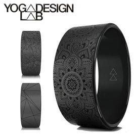 ヨガデザインラボ ヨガホイール YogaDesignLab マンダラナイト プロップス ヨガ ホイール