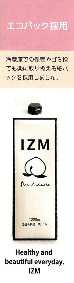 IZM酵素ドリンクピーチテイストpeachtaste1000ml