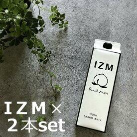 【最大15%OFFクーポン配布中】 IZM 酵素ドリンク ピーチテイスト 【お得な2本セット】 peachtaste 1000ml