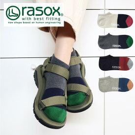 ラソックス rasox コットンリネン・スニーカー