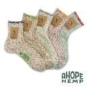 a hope hemp ア ホープヘンプ ソックス 靴下 hsx247 メンズ レディース