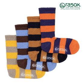 【新春SALE開催】 rasox 靴下 ラソックス レディース メンズ ソフトタッチ・ボーダー