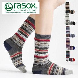rasox ラソックス 靴下 ジャガードウール・クルー