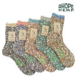 ahopehempアホープヘンプソックスhsx-223【ヘンプ靴下ソックスメンズレディースアホープヘンプ】