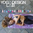 ヨガデザインラボ ヨガマット エコヨガマット-トラベルマット 1mm YogaDesignLab 【ヨガマット 柄 折りたたみ ヨガラ…