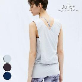 【ジュリエ/julier】 ヨガウェア トップス バッククロスチュニック ジュリエ jub-003