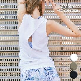 Julier ジュリエ ヨガウェア トップス タンクトップ バッククロスタンクトップ jub-014