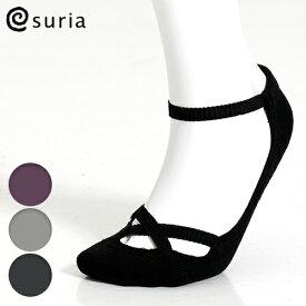 【スリア/suria】ヨガ靴下 レイドソックス