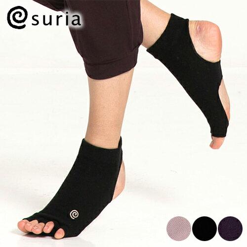 スリア SURIA ケーブソックス ヨガウェア ヨガ 靴下 メール便送料無料