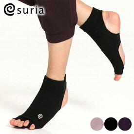 スリア SURIA ケーブソックス ヨガウェア ヨガ 靴下